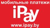 Мобильные платежи iPay